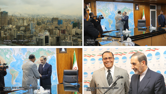 Iran Press Conference with Minister Louis Farrakhan