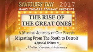Saviours' Day 2017